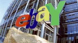 Как работает Ebay