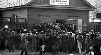 Как началась перестройка в СССР