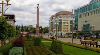 Как добраться от Москвы до Ставрополя