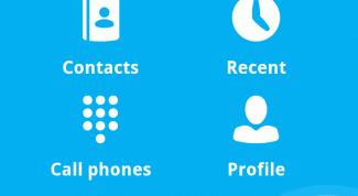 Как перезагрузить skype