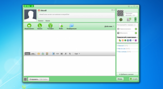 How to recover from UIN ICQ