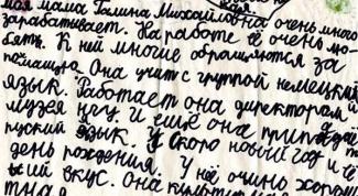 Как просто и легко написать сочинение