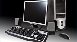 Какой компьютер самый дорогой в мире