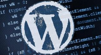Какой форум для Wordpress лучше
