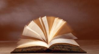 Структура и предмет философии