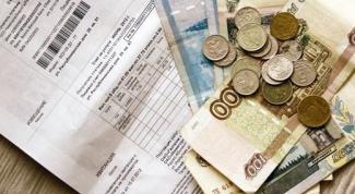 Сколько нужно хранить квитанции об оплате коммунальных услуг