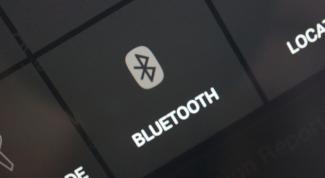 Что делать, если не работает Bluetooth
