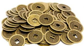 Монета Китая - особая ценность для нумизмата
