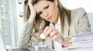 Как избавиться от негатива