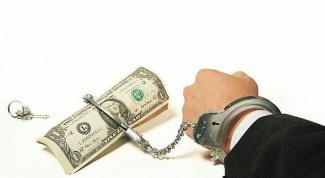 В связи с чем банк может заблокировать счет