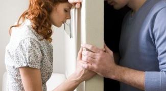 Что делать, если устали друг от друга