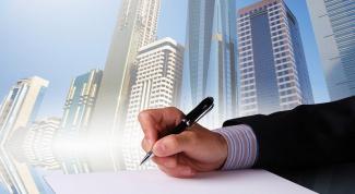 Закладная по ипотеке: цель и сущность документа