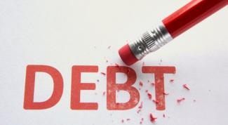 Как узнать налоговую задолженность по ИНН