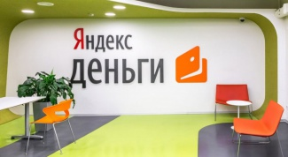 How to get a loan in the system Yandex-money