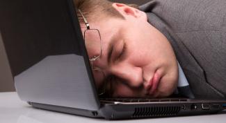 Режимы работы и отдыха компьютера