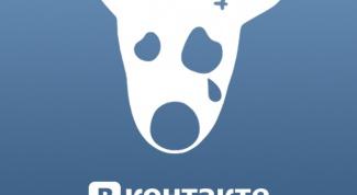 Как перестать сидеть ВКонтакте