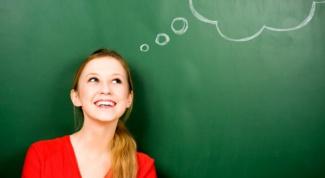 10 хитростей, которые помогут повысить скорость работы мозга и настроиться на решение задач