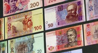 UAH - что это за валюта?