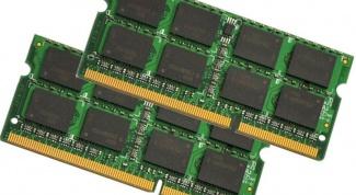 Что такое внутренняя память компьютера