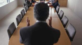 Стили управления персоналом