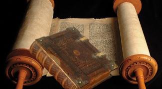 Почему в Библии приводится много имен Бога