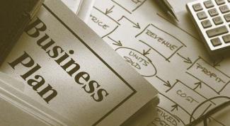 Какой бизнес открыть на 600 тыс. рублей