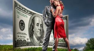 Должен ли парень давать девушке деньги на расходы
