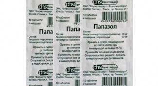 Препарат