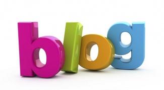 Как и где можно создать свой блог