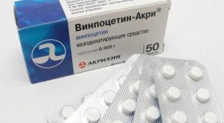 Препарат «Винпоцетин» детям – только осторожно!