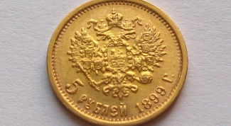 What is the obverse and reverse