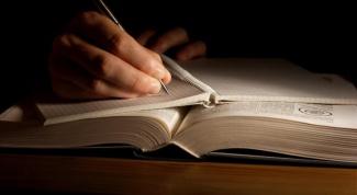 Предлоги в русском языке: классификация и примеры