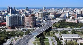 Где находится Новосибирск