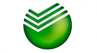Какой официальный сайт Сбербанка