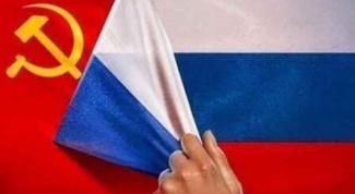 Когда Россия поднимется с колен