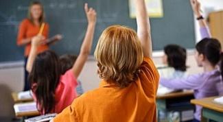 Успех в школе - залог успешной жизни в будущем