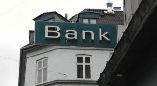 Каким образом банк принимает решение о выдаче кредита