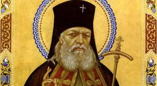 От каких болезней помогает икона Святого Луки