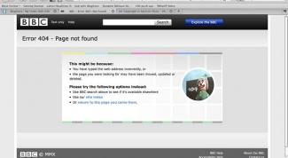 Что означает страница 404 error