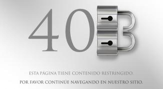 Что значит ошибка 403