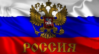 That symbolize the 3 crowns on the coat of arms of Russia