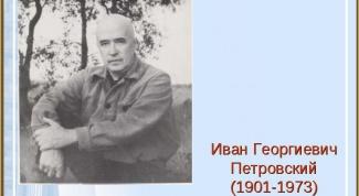 В честь кого названа улица Петровского