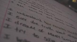 Для чего человек пишет стихи