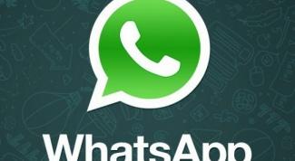 Как зарегистрироваться в Whatsapp