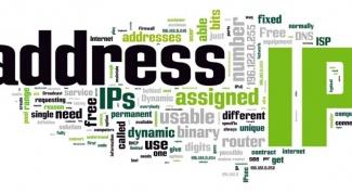 Какой самый быстрый способ изменить IP адрес