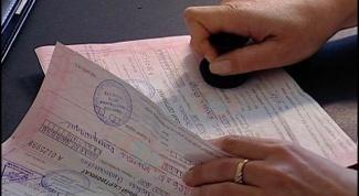 Когда и где выдается родовой сертификат