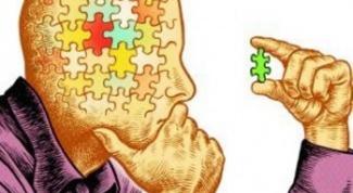 Что такое критическое мышление