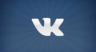 Как заставить себя не заходить Вконтакт