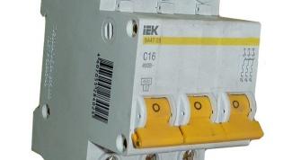 Что такое автоматический выключатель