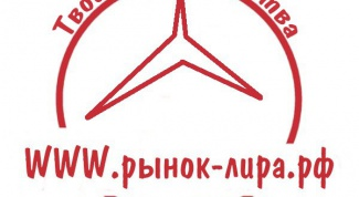 What kind of clothing market of Pyatigorsk cheapest